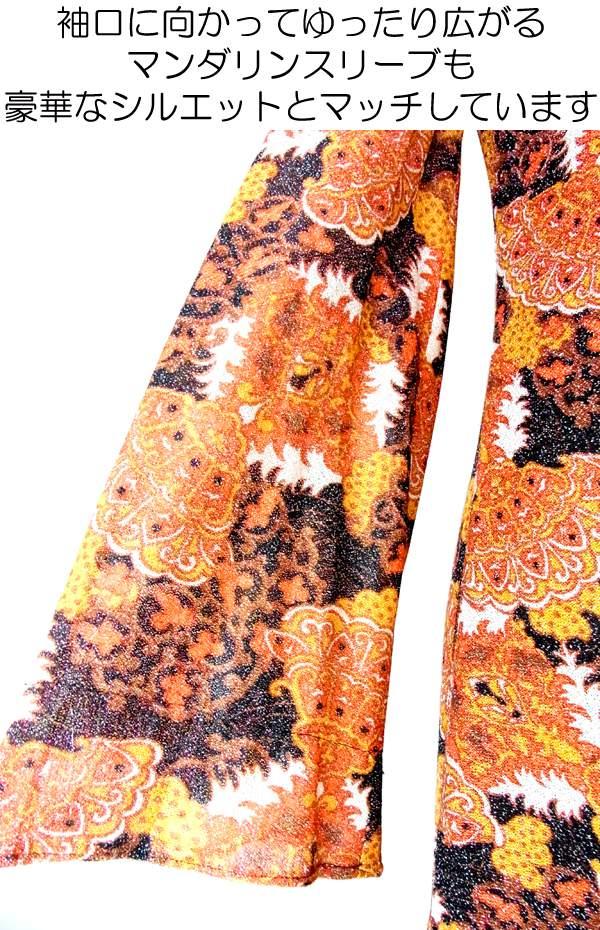 ヨーロッパ古着 フランス買い付け ブラック ×オレンジ・シルバーラメ レトロ柄 ジャボ付き ワンピース 13FC706