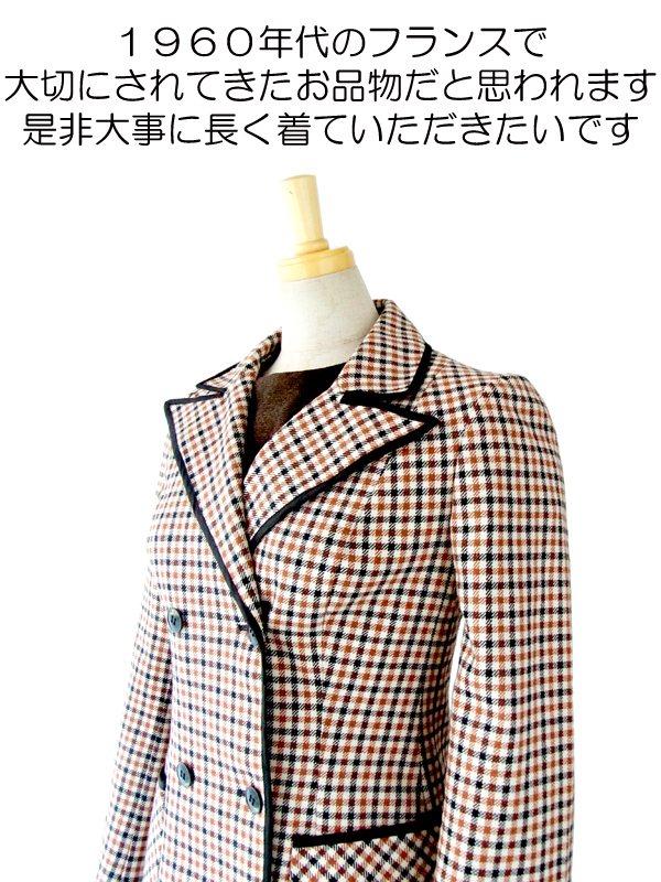 ヨーロッパ古着 【送料無料】フランス買い付け 60年代製 ブラウン X ホワイト X ブラック チェック柄 ウール コート : 13FC708【在庫一点限り】