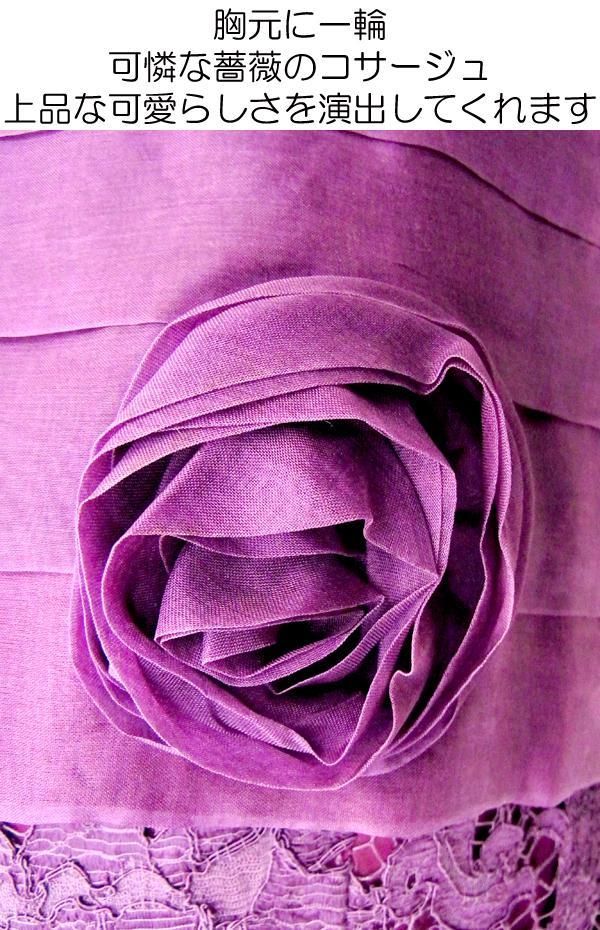 【ヨーロッパ古着】フランス製 パープル 花柄総レース X 薔薇コサージュ ヴィンテージ ワンピース : 13FC709【送料無料】