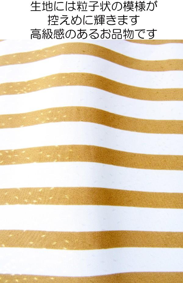 ヨーロッパ古着 【送料無料】フランス製 ホワイト X ゴールド ストライプ・ボーダー ヴィンテージ ワンピース : 13FC713【在庫一点限り】