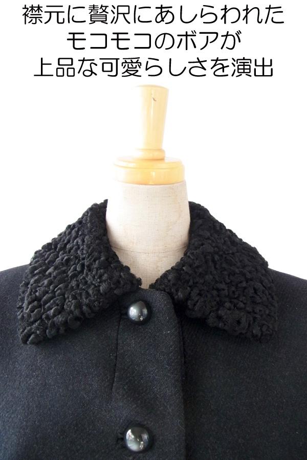 ヨーロッパ古着 フランス買い付け 60年代製 ブラック X ボア襟 エレガントライン ヴィンテージ ウール コート: 13FC815