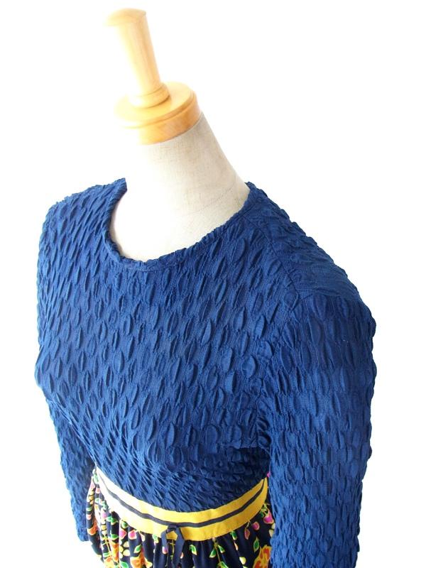 フランス買付 60年代製 ブルー ・イエロー レトロ花柄 ウェストにかわいいリボン マキシワンピース 14FC435