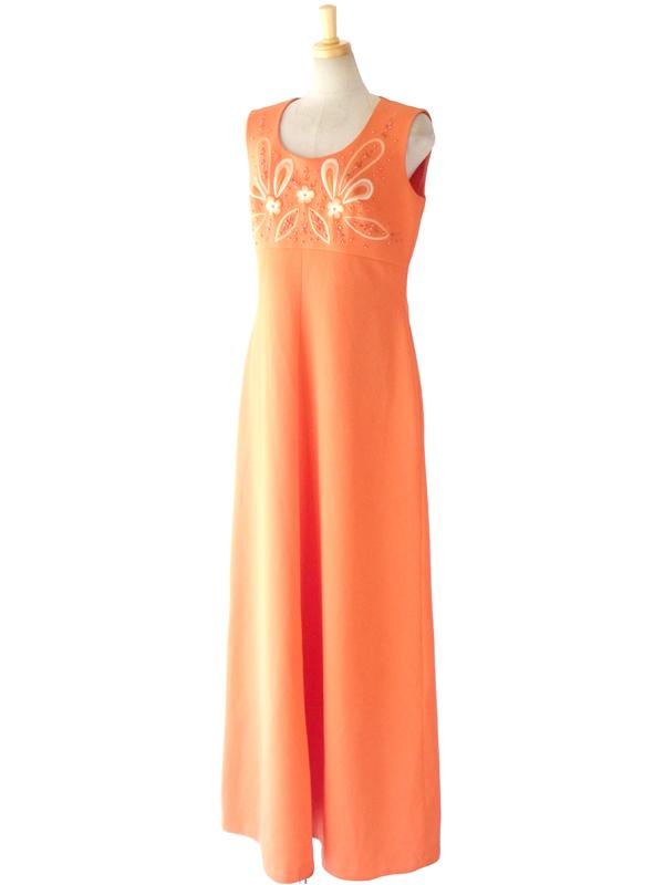 フランス買付 60年代製 オレンジ X レトロ花柄刺繍 ビーズ飾り付き マキシワンピース 14FC439
