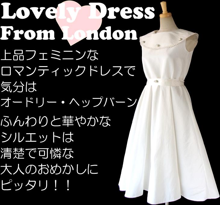 ヨーロッパ古着 ロンドン買い付け 60年代製 ホワイト X 花・レース飾り付きラウンドカラー パーティー ドレス 15OM417