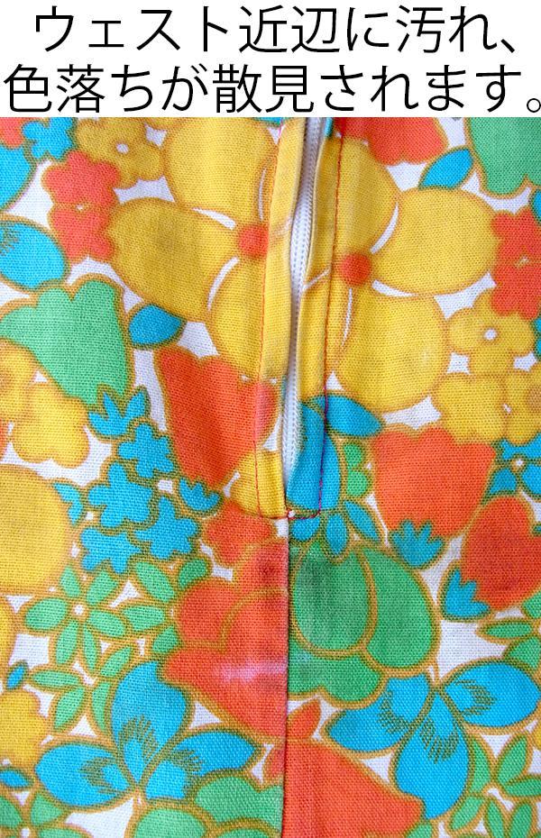 ヨーロッパ古着 フランス買い付け 60年代製 レッド X カラフル花柄 フロントジップ レトロ ワンピース 16FC204