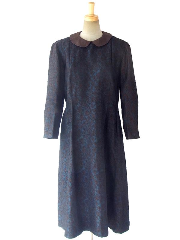 ヨーロッパ古着 フランス買い付け 60年代製 ダークブルー X ブロンズ 花柄ダマスク織り 丸襟 ヴィンテージ ドレス 16FC509