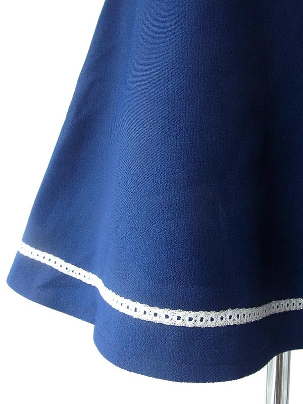 ヨーロッパ古着 ロンドン買い付け 60年代製 ロイヤルブルー X ホワイト・シルバーラメのテープ飾り ワンピース 16OM404