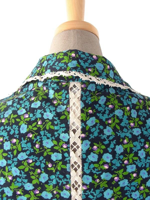 ヨーロッパ古着 フランス買い付け 60年代製 ブルー・グリーン 小花柄 レーステープ ヴィンテージ ツーピース 17FC011
