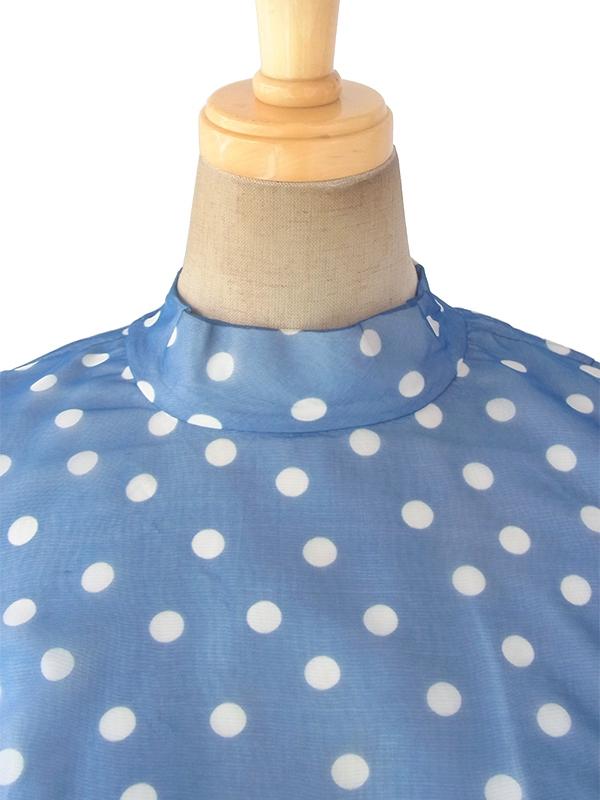 ヨーロッパ古着 フランス買い付け 70年代製 上品な光沢を放つ水色 X ホワイト 水玉 シフォン生地 ワンピース 17FC500