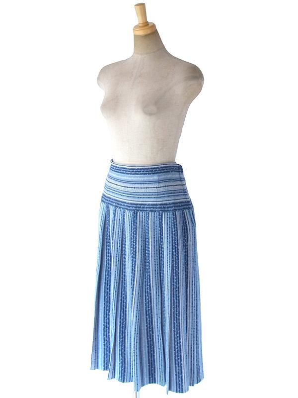 ヨーロッパ古着 フランス製 水色 X ブルー・ホワイト ジッパー柄 プリーツ スカート 17FC516