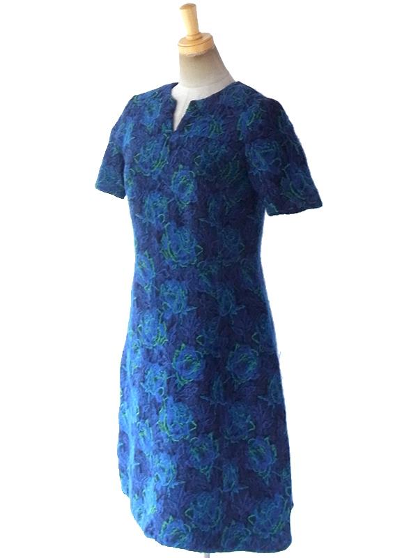 ヨーロッパ古着 ロンドン買い付け 60年代製 ロイヤルブルー X エメラルドグリーン 花柄織 ヴィンテージ ウール ドレス 18BS301