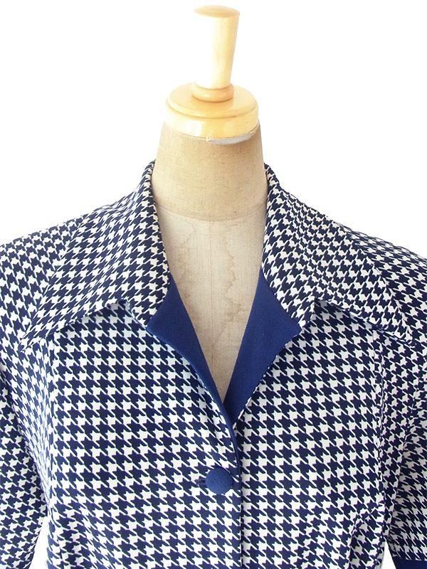 ヨーロッパ古着 フランス買い付け 70年代製 ブルー X ホワイト 千鳥格子 共布ベルト付き ヴィンテージ ワンピース 18FC416