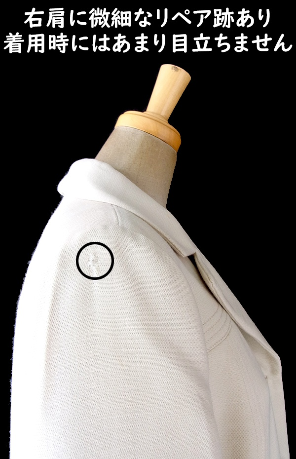 ヨーロッパ古着 フランス買い付け 60年代製 アイボリー X ステッチ ヴィンテージ コート 18FC509