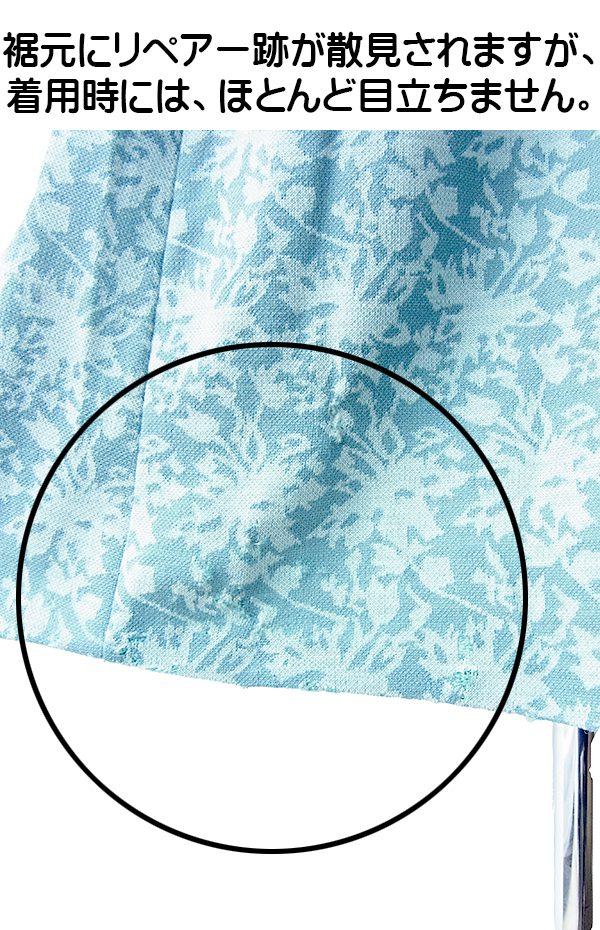 ヨーロッパ古着 フランス買い付け 60年代製 アイスブルー X 水色 花柄 ヴィンテージ ワンピース 18FC607