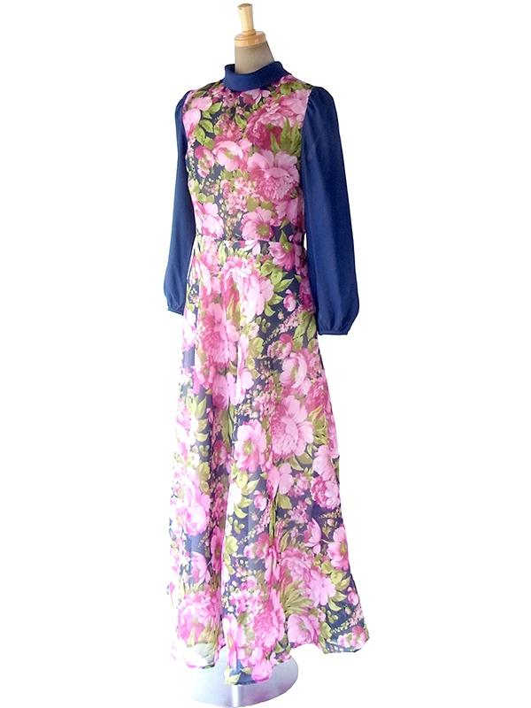ヨーロッパ古着 ロンドン買い付け 70年代製 カラフル花柄 X ネイビー ヴィンテージ ロング ワンピース 18OM009