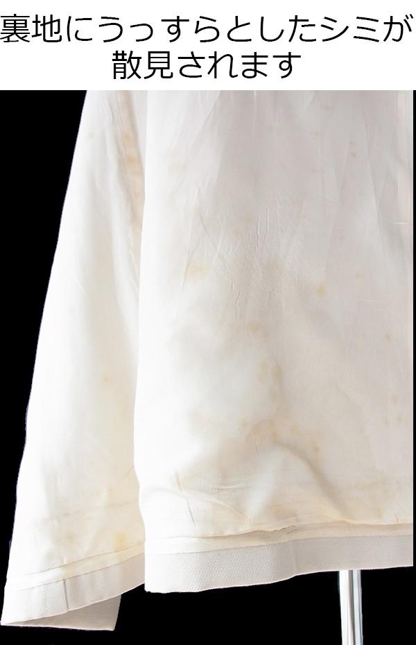 ヨーロッパ古着 フランス買い付け 60年代製 アイボリー X  Aライン ウール コート 19FC415