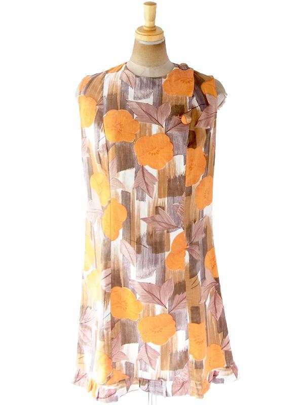 ヨーロッパ古着 フランス買い付け 60年代製 ブラウンX オレンジ 花柄 プリント くるみボタン ヴィンテージ ワンピース 20FC215