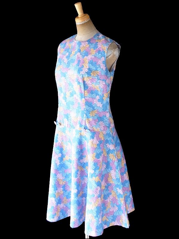 ヨーロッパ古着 ロンドン買い付け 70年代製 水色 X ピンク・パープル・イエロー 花柄プリント フレア ワンピース 20OM200