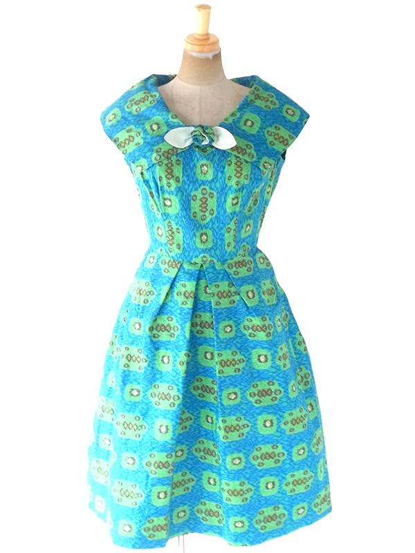 ヨーロッパ古着 60年代アメリカ製 ターコイズブルー X グリーン・ブラウン レトロ柄 パニエ入り ヴィンテージ ドレス 20OM300