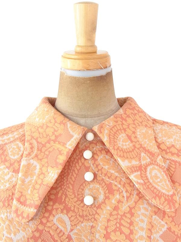 ヨーロッパ古着 ロンドン買い付け 70年代製 オレンジ 凹凸で浮かぶレトロ柄 X ブラウン スカート 切り返し ワンピース 20OM301