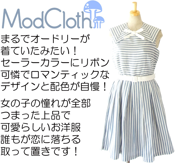 MODCLOTH ロイヤルブルー X ホワイト 水玉プリント ベルト付属 大人かわいい上品ワンピース MOD1
