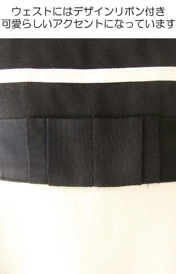 MODCLOTH クリーム X ブラック フロントリボンクラシックシルエット ドレスワンピース MOD2