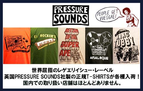 pressuresounds_tag